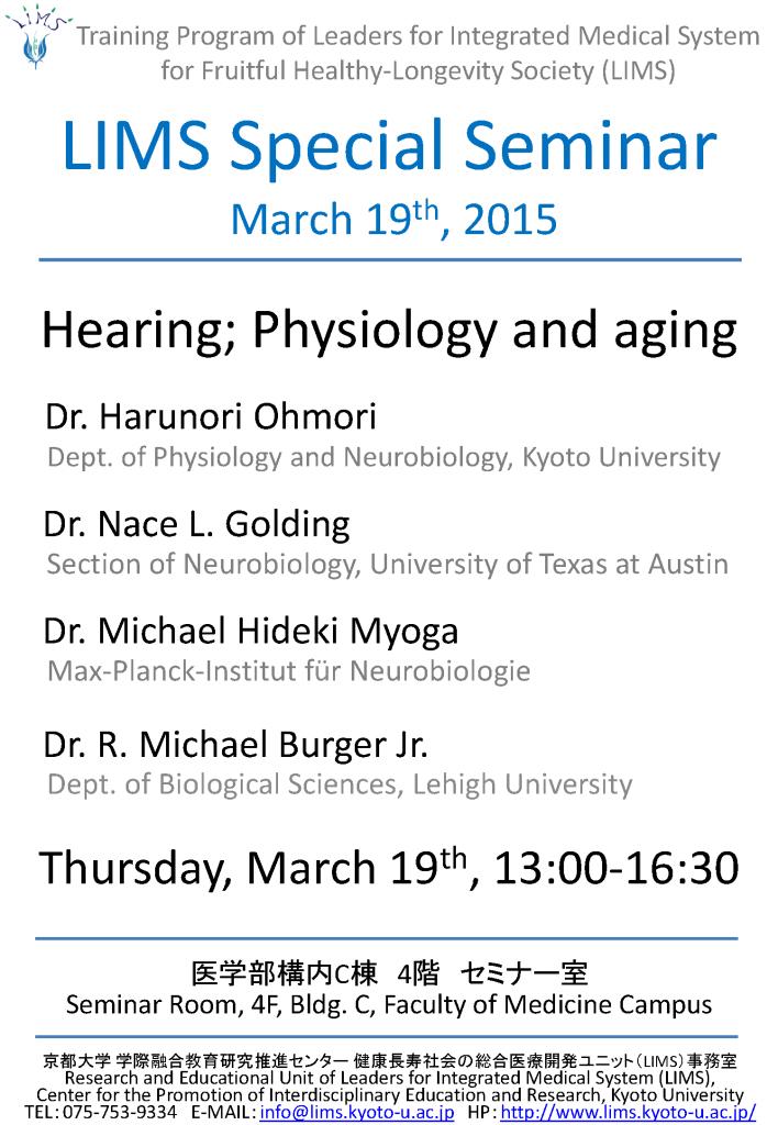 LIMS_Special_Seminar-March_2015