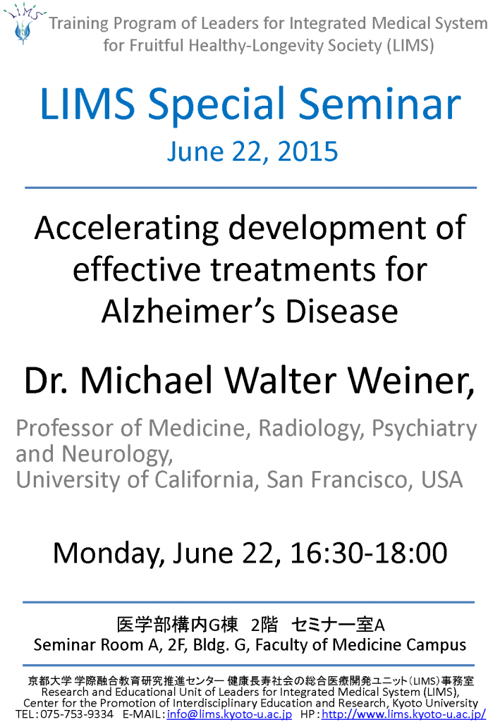 LIMS_Special_Seminar-June_2015 (Dr. Michael Weiner)